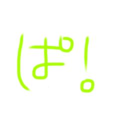 ぱおんぬ。のユーザーアイコン