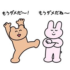 田中のユーザーアイコン