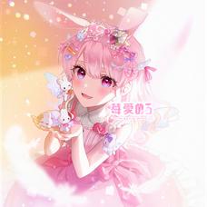 苺愛めろ 🍓ྀི🐇໒꒱    レッドパージ!!!'s user icon