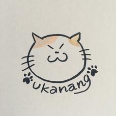 うか🐾城村優歌(週末コメントお休み中🙇♀️💦)のユーザーアイコン