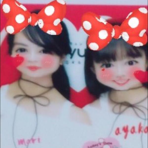 Ayakaのユーザーアイコン