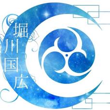 旬(TOKI)'s user icon
