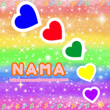 NAMA*.+゜のユーザーアイコン