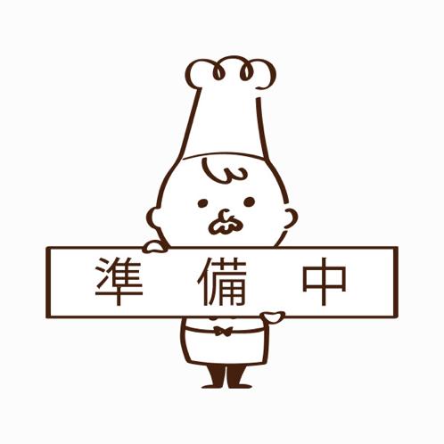 ぱるむのユーザーアイコン