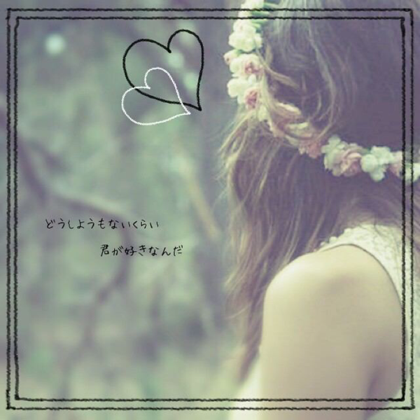 夏恋のユーザーアイコン