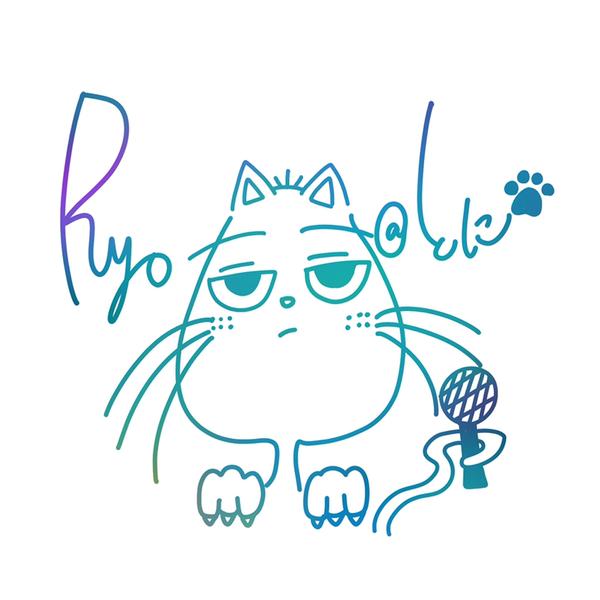 Ryo@とにのユーザーアイコン