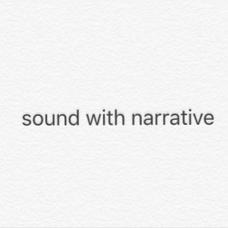 sound with narrativeのユーザーアイコン