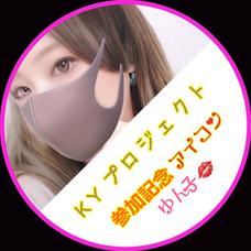 Singing Smile 🔗 yunpechi 🌈🐼🔔🖤🐬本日限定アイコンのユーザーアイコン