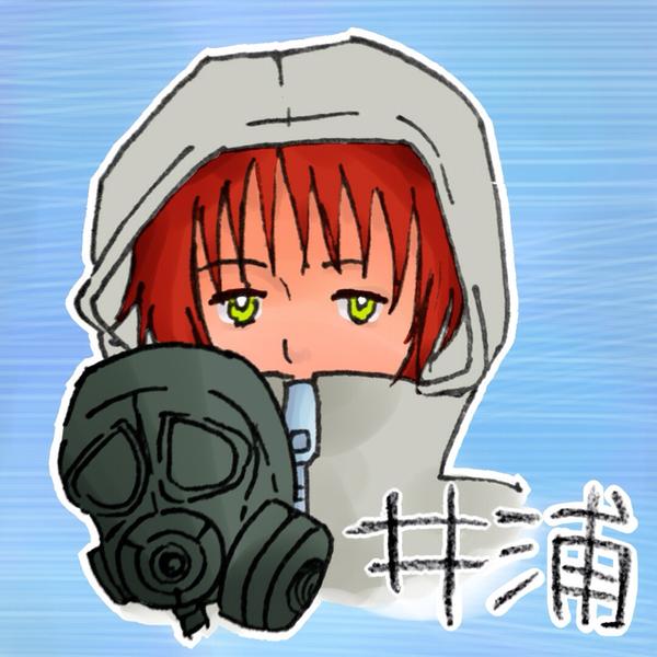 井浦のユーザーアイコン
