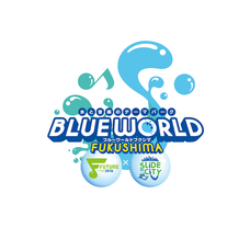 BLUE WORLD FUKUSHIMAのユーザーアイコン