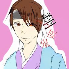 ☆翔桜鬼.+*:゚+。.☆三木さん声真似練習中のユーザーアイコン