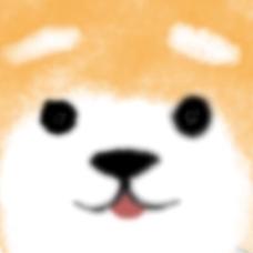 シバイヌのユーザーアイコン