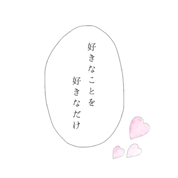 みに🧸@相方募集のユーザーアイコン