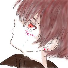 Teruのユーザーアイコン