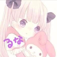 *.瑠奈.*@…🌙のユーザーアイコン