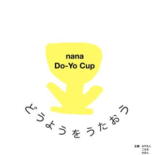 nana童謡大会のユーザーアイコン