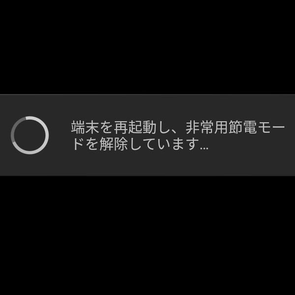 しふうたのユーザーアイコン
