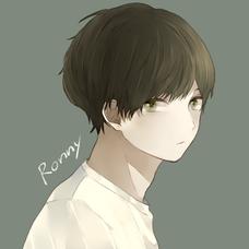 ロニーのユーザーアイコン