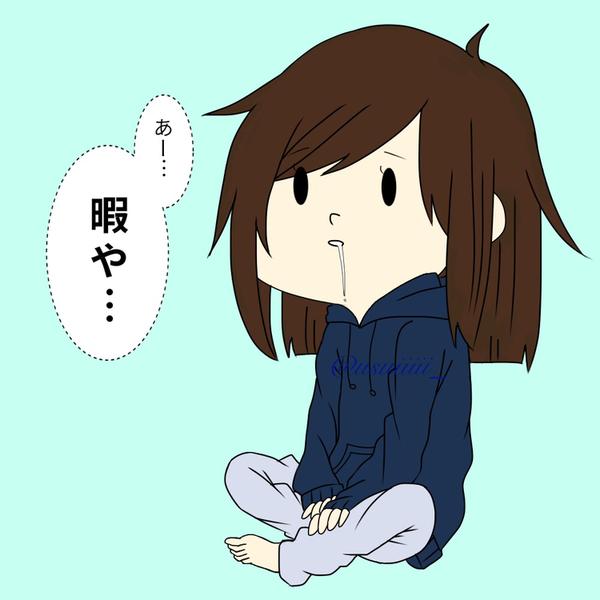 うすい。's user icon