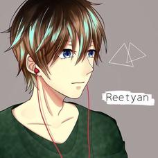 Reetyanのユーザーアイコン