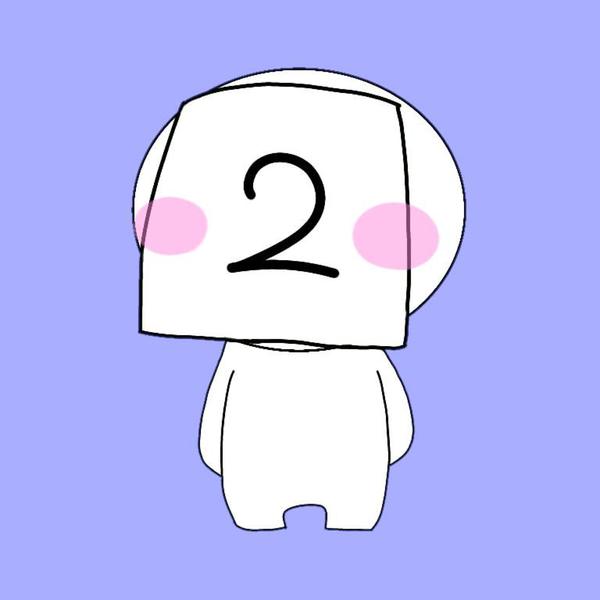 2しゃいのユーザーアイコン