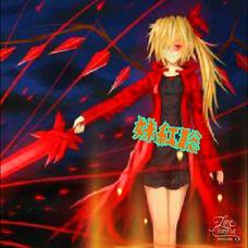 妹紅聡's user icon