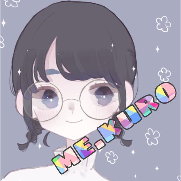 me.kuro(みくろ)のユーザーアイコン