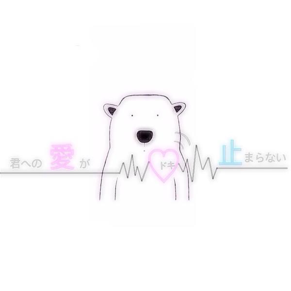 ねむ@音源のユーザーアイコン