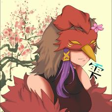 雫ちゃん  【愛方 軍鶏さん❤️】's user icon