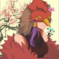 雫ちゃん  【愛方 軍鶏さん❤️】軍鶏雫が1年を迎えましたのユーザーアイコン