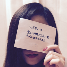 しょうた@ドクターX最高@埼玉両日@代々木初日のユーザーアイコン