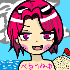 べるる's user icon
