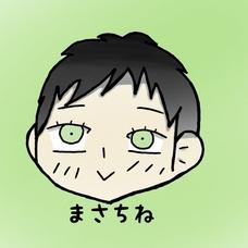 Masachine (まさちね)のユーザーアイコン