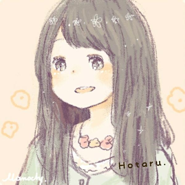 螢's user icon
