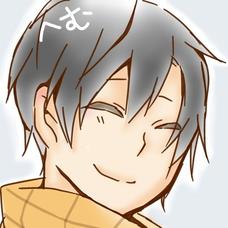 へむ's user icon