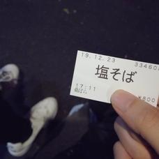 粋田エル's user icon
