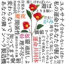恋依@のユーザーアイコン