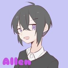 アレンのユーザーアイコン