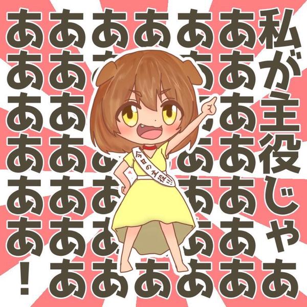 駄犬@のユーザーアイコン