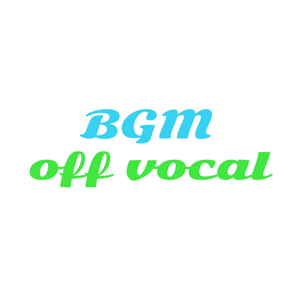 BGM & off vocalのユーザーアイコン