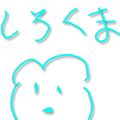 (・w・)のぼ