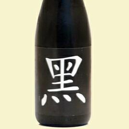 黒ビールのユーザーアイコン