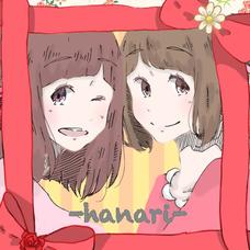 はなあり-hanari-のユーザーアイコン