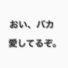 未来翔@相方☞莉羽's user icon