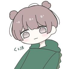 くぅ汰's user icon