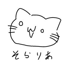 そらりあ@花粉ツラァ's user icon