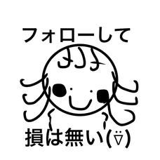 バケタン アコギ練習しようと思う(⍢)のユーザーアイコン