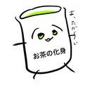 てぃ@お茶の化身🍵のユーザーアイコン