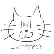 なっつ( 'ω')'s user icon