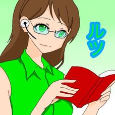 ルツ's user icon